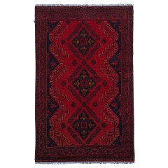 AfghanKhalmandi-rot_900193823-070.jpg