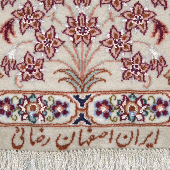 IsfahanRezaei-creme_900166406-050_lup3.jpg