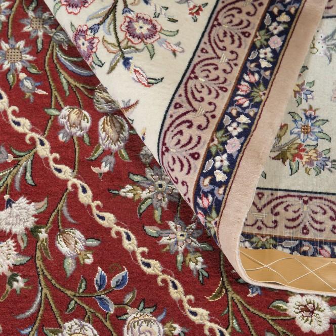 IsfahanSignatur-rot_900166424-050_wel.jpg