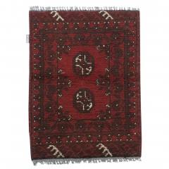 AfghanSalor-rot_900193866-070.jpg