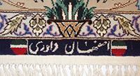 Isfahan_Signatur