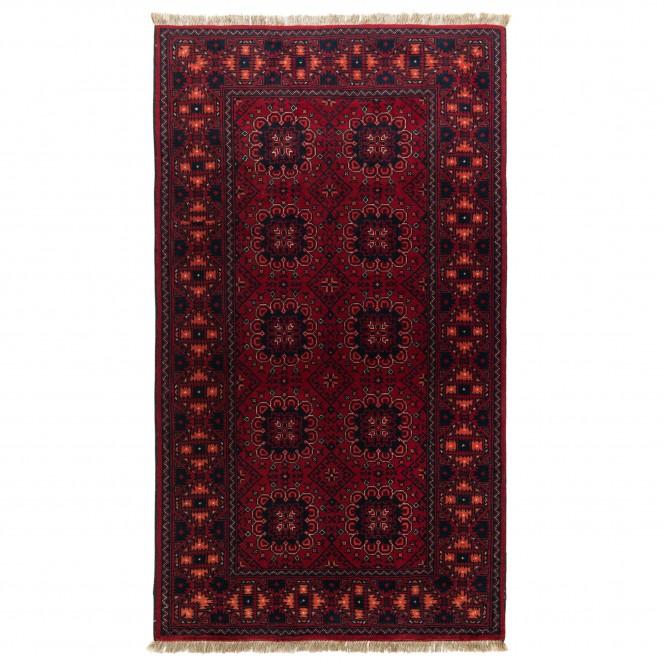 AfghanKhalmandi-rot_900222746-068.jpg