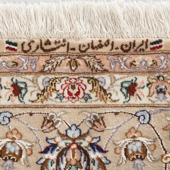 Isfahan-creme_900166425-050_lup3.jpg